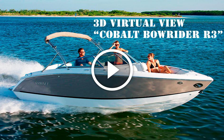 3D тур по катеру Cobalt