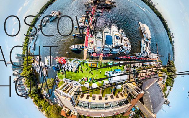 3d тур по выставке моторных яхт и катеров MYS18