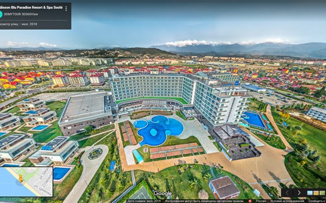 аэропанорама, 3D тур для отеля